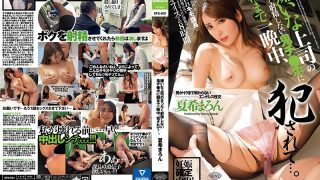 DFE-051 The Demon Ji Po Who Does Not Ejaculate At All Of The Boss W…