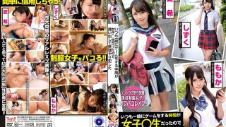 MADV-502 My Friend Who Always Plays Games With Me Was A Girl Studen…