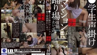 IBW-815z Student Voice Apartment Landing Strength Obscenity…