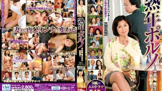 MCSR-423 Mature Porn-Guide To Middle-aged Sex Life-9 Pairs Of Erotic Dr…