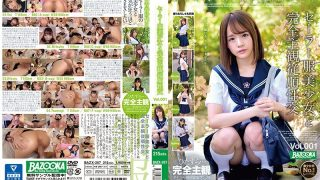 BAZX-267 Completely Subjective Obedience Sexual Intercourse With A Beau…