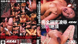 BRTM-016 Completely Fixed Ryo Strong Climax…