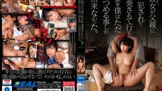 REAL-756 I Could Only Stare At Her Kimi Being [Censored] By Her Father And…