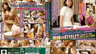 UMSO-366 Please Close It If You Suddenly Show Off Po To An Aunt …