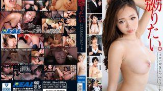 XRW-968 I Want To Make Fun Of You -Sucking An Erotic Woman-…