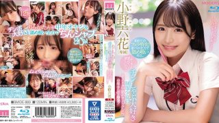 MIDE-869 Do You Want Me To Lick Your Uncle A Middle-aged Ji-Po Explo…