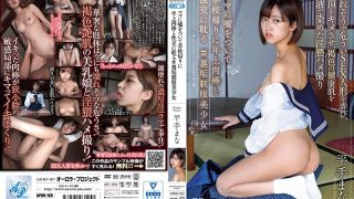 APKH-160 Lie To Mom And Indulge In Sexual Intercourse With An Older Mea…