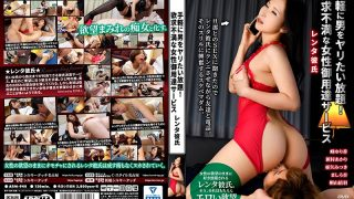 ARM-940 All You Want To Do With A Man Easily Frustrated Female Purveyo…