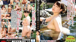 BKD-255 Mating Mother And Child Nasu Kengamine Road Miwa Kagei…