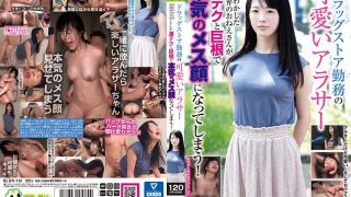 BLOR-161 Cute Arasa Who Works At A Drug Store A Warm Kansai Dialect Sis…