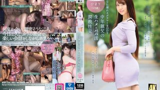 BNST-012 Glamor BODY Wet Indecently Middle-aged Fathers Raw Saddle Da…