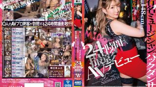 BNST-013 Back Dancer Of A Famous Musician Mio Asahina A Project I Brou…