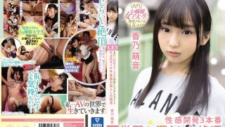 CAWD-173 A Prestigious Young Lady College Student And Active Akiba-kei …