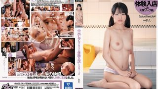 DASD-798 A Popular Soap Shop That Entered The Store Without Knowing Tha…