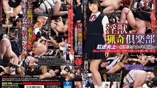 DBER-096 Dirty Beast Hunting Club Anal Cruelty Bewitching Beautiful G…