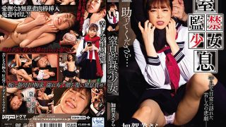 DDHH-024 Choking Confinement Girl Sara Kagami…