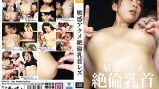 EVIS-331 Sensitive Acme Unequaled Nipple Lesbian…