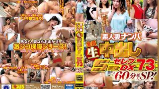 WA-445 5 Hours Celebrity DX 73 Cum Inside All Amateur Wife Nampa…