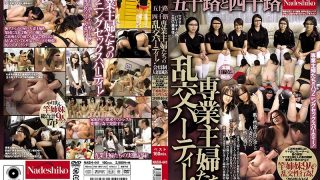NASH-441 Orgy Party Of Fifty And Forty Housewives Membership Married W…
