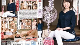 JRZE-021 First Shooting Married Woman Document Yui Furuse…