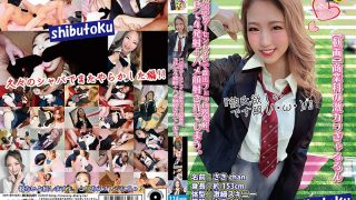 HONB-204 Exposed Fellatio Mouth Shot In Arcade Toilet With Daddy Activi…