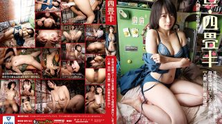 SY-194 Shin Yojohan Motherhood Has Overflowed Since The Students Moth…
