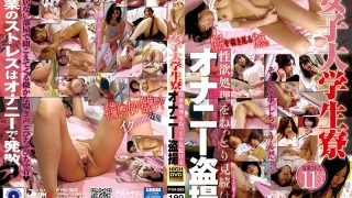 PYM-363 Female College Student Dormitory Masturbation Voyeur That Keeps…