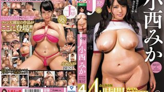 MUCH-120 Permanent Preservation Version Mika Konishi Premium BEST 4 Hou…