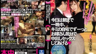 HND-939 The Target Is A Salaryman Can Akari Mitani Suddenly Appear In …