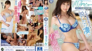 IPIT-015 If You Exceed 10 000 Followers You Will Get An AV Mikako H…