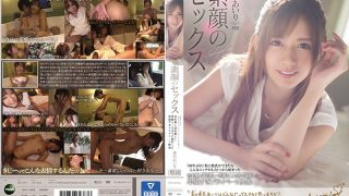 IPX-603 Airi Kijima Real Face Sex No Script That Started From I Want T…