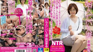 JMTY-014 Nasty Wife Naoko Akase…