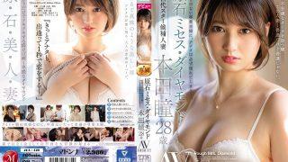 JUL-440 Rough Mrs Diamond Hitomi Honda 28 Years Old AV DEBUT You W…
