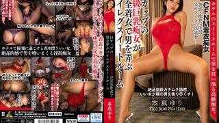 KYMI-010 H-Cup Luxury Big Tits Slut Plays With A Man In Full Clothes Hi…