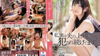 MEYD-650 I 39 m Actually Being [Censored] By My Husbands Boss Karen Oto…