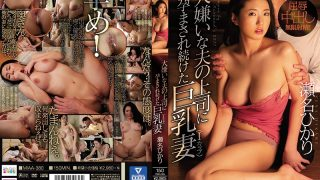 MIAA-380 Hikari Sena A Big Tits Wife Who Continues To Be Conceived By …