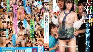 MKON-044 Suzu Kiyomiya Who Went To The Training Camp Of The Art Club An…