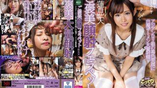 MVSD-451 Reward Facial Blow Pet Asian Lori Daughters Brown Beautiful Fa…