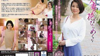 MYBA-030 Turning The Petals Of A Married Woman Yumina Hirosaki…