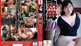 NSPS-958 Mature Mother 10-Is It Okay To Be Such An Aunt Sachiko Ono…