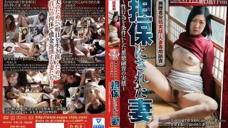 NSPS-961 Viewer Posting True Story Married Woman Loan Secured Wife-Ac…