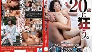 NSPS-963 Go Crazy At The Age Of 20 Half-living Life Rich Sex With A Yo…