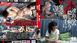 SNTJ-016 Pick-up SEX Hidden Camera-AV Released As It Is Former Rugby P…