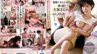 SSNI-964 I 39 m Sorry For You Aoi Tsukasa A Slutty Secret Meeti…
