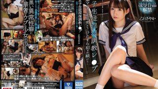 SSNI-973 Schoolgirl Indecent Training Le Pu Uniform Mania Middle-ag…