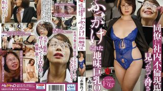 HBAD-574 A Colleague Found An In-house Affair Scene And Was Threatened …