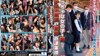 NHDTB-489 A Sneaky Giant Group 2 Who Surrounds A Tiny Girl And Makes A …