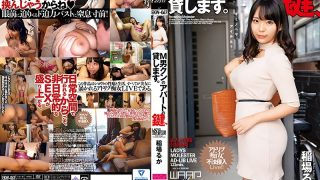 EKW-067 I Will Lend You The Key To M Man Kuns Apartment Ruka Inaba…