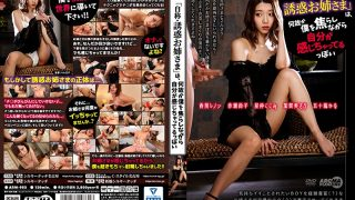 ARM-952 Self-proclaimed Temptation Older Sister Seems To Feel Me Whil…
