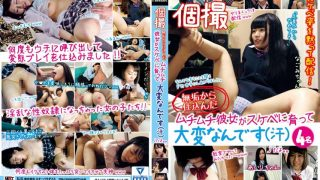 SPZ-1095 Individual Shooting Its Hard For Her To Grow Up Lasciviously …
